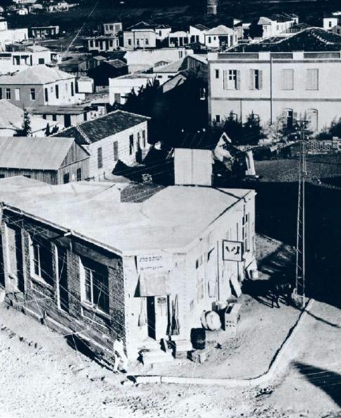 מרכז בעלי מלאכה בתל אביב (1912)